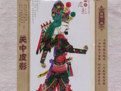 皮影——刘备