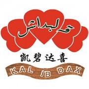 喀什知心食品有限责任公司