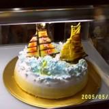 蛋糕产品展示23-喀什香曲尔