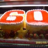 蛋糕产品展示27-喀什香曲尔