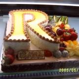 蛋糕产品展示28-喀什香曲尔