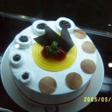 蛋糕产品展示54-喀什香曲尔