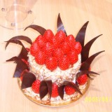 蛋糕产品展示59-喀什香曲尔