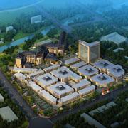 广州新城国际商业街