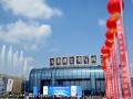 成都国际商贸城-项目经典成功案例