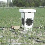 植物声频发生器5型