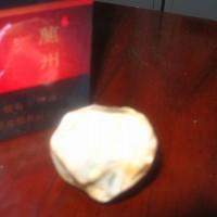 玛瑙原石;规格:3CM;价格:50元