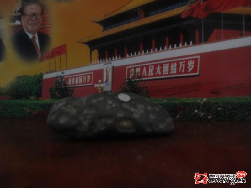 铁镍陨石原石,重量300克,1000元,便宜卖的,不存在任何作假。