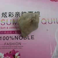 新疆彩玉;价格:200元 (7)