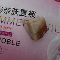 新疆彩玉;价格:200元 (17)
