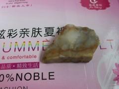 新疆彩玉;价格:200元
