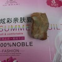 新疆彩玉;价格:300元 (2)