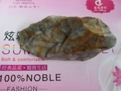 新疆彩玉;价格1000元