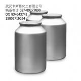 地塞米松磷酸钠CAS RN 2392-39-4原料药厂家