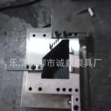 GGD模具制造厂家 基业箱模具 冲件模具加工 配电箱模具