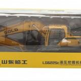 山东临工/SDLG挖掘机高仿真模型、1:35LG6225E液压挖掘机模型、儿童玩具、礼品工业品