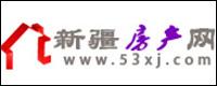 中网助力新疆房产网建设成功,并获得新疆房产类专业网站多个第一