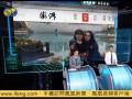 """作家遗体冷冻等50年后复活 系""""三体""""编审"""