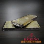 供应高纯铋锭,小金属,科明锐厂家供货