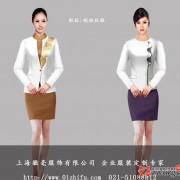 新款酒店餐饮服饰 上海酒店职业装工作服定做 中西餐厅服装订制