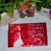 批发 喜庆婚宴湿巾,清洁湿巾,结婚酒席湿巾,婚宴湿巾,餐饮湿
