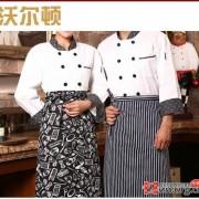 厂家直销厨师服长袖 酒店饭店餐厅男女制服 厨房餐饮后厨工作服