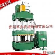 批发大量液压机 郑州大型高速液压机 多功能整形拉伸液压机油压