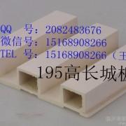 厂家宾馆酒店KTV门头装饰材料 生态木吊顶室内195/204大长城板
