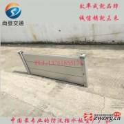 车库防汛挡水板 不锈钢防洪神器 组合洪水挡水门定做