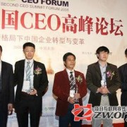 深圳网络联盟科技公司助推全国知名企业贝奇饮料转型电子商务网商