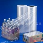 PE收缩膜 饮料 纸箱 香烟 封箱胶包装专用薄膜