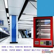 匠人SJ-B05HK纸巾,零食,香烟,避孕套自动售货机放在广,酒店,学校