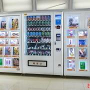 鹤壁自动售货机厂家成人自动售货机生产商24小时无人售货机保健品无人售货机售货机-