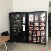潍坊自动售货机厂家成人自动售货机生产商24小时无人售货机保健品无人售货机_