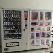 河南自动售货机厂家成人自动售货机生产商24小时无人售货机保健品无人售货机_