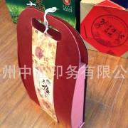中亚包装厂专业订做食品包装盒 水果包装盒 蛋糕精品盒 干果箱