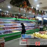 上海夏酷冷柜 风幕柜 冷藏展示柜 蔬果保鲜柜 饮料柜 酸奶柜水果保鲜柜 风冷蛋糕柜冷藏柜展示柜保鲜柜熟食柜水果寿司柜冷柜