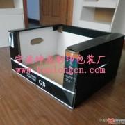 推荐纸展架,【精品推荐】纸展架/ 糖果盒/ 水果箱/ 月饼盒/ 蛋糕