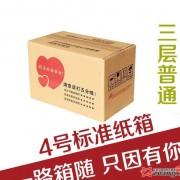 牛皮纸板五金配件包装纸箱 邮政纸箱定做 纸箱厂家直销
