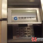 石家庄黑龙江省中信银行