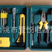 12件套礼品工具套装  家用五金维修工具盒  保险礼品 银行