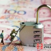 基金管理平台|恒安普惠(优质商家)|基金管理平台赚钱吗