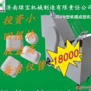 可以生产各种异性方盘的蛋糕纸碟机纸盘机只需1万8 小投资 大