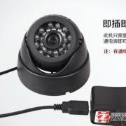 家居防盗监控器 内置存储器插电即可工作 自动循环录制监控摄像