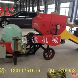 供应乐陵德诚机械有限公司 5535型 打捆包膜一体机  生产青贮饲料、畜牧机械、牛羊饲料