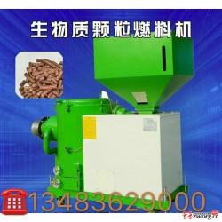 图森ts-10 生物质燃烧机 生物质颗粒燃烧机节能环保颗粒热风炉炉 固化烘干 畜牧 养殖业机械