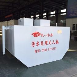 水产养殖污水处理设备生产厂家水产 养殖废水一体化设备
