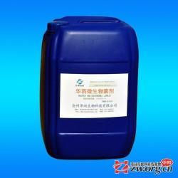 华雨 复合微生物菌剂 发酵菌液 水产 畜禽专用