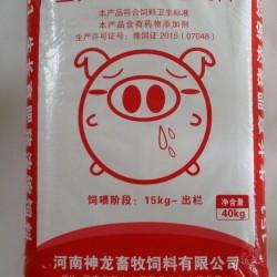 河南神龙畜牧 厂151生长育肥猪浓缩饲料 饲料添加剂 长速快的饲料材料