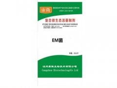 河北沧州康微 微生物菌剂 水产 EM菌粉 厂家直销